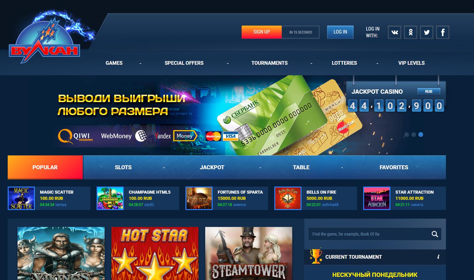 Casino web scripts ainsworth 226329